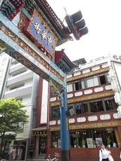 chinatownjun2019withizumi.jpg