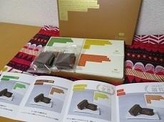 minimalchocolatesandwichicookiesbox.jpg